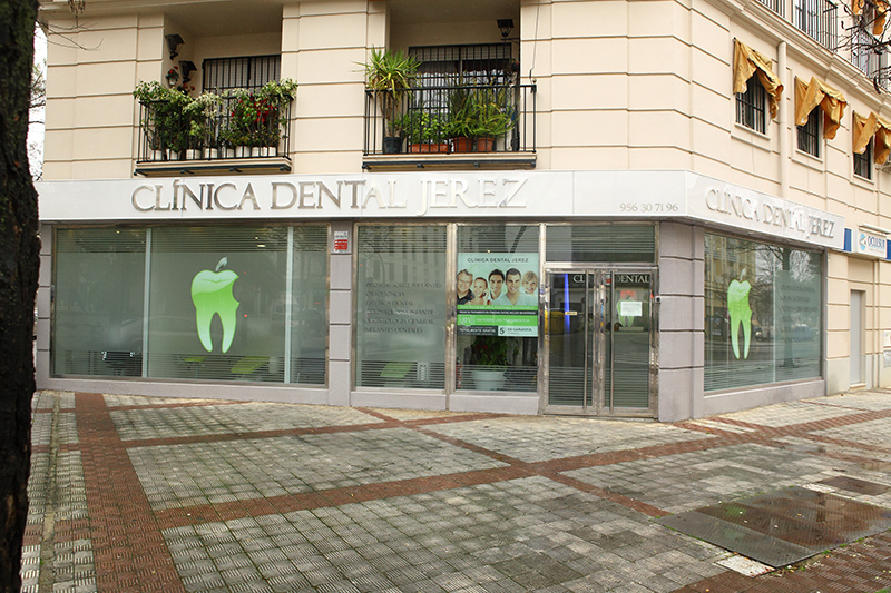 Galer as clinica dental jerez for Clinica dental jerez de la frontera